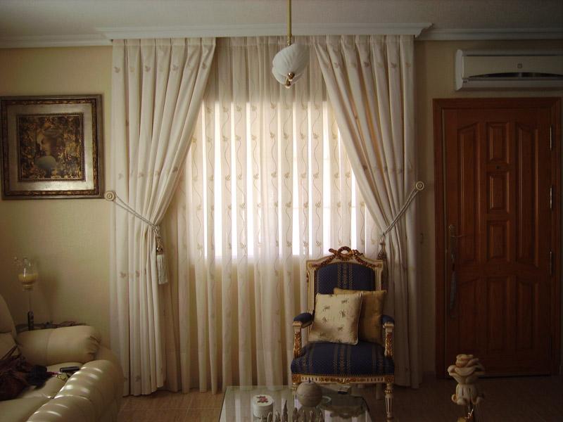Ca das con visillo decoraciones cortinas fama - Cortinas con visillo ...